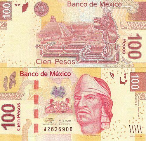 100 Pesos Mexican Banknote