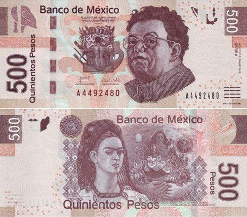 500 Pesos Mexican Banknote